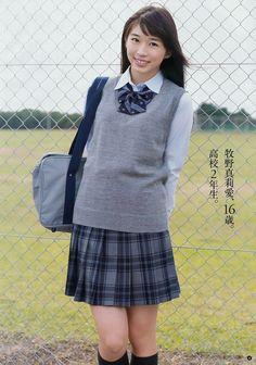 a8c3b8422f Japan Fashion, Girl Fashion, Japanese Beauty, School Uniforms, School  Uniform Girls,