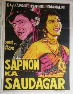 INDIAN VINTAGE OLD BOLLYWOOD MOVIE POSTER-SAPNO KA SAUDAGAR/RAJ KAPOOR HEMA | Entertainment Memorabilia, Movie Memorabilia, Posters | eBay!