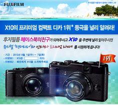 [이벤트] 후지필름 X10이 GFK Korea에서 발표한 6월 프리미엄 컴팩트 디카(50만원 이상) 부문에서 1위를 차지했습니다!  이 소식을 함께 나누고자 준비한 여름맞이 릴레이 이벤트 2탄을 공개합니다!  이번에는 두 가지 이벤트가 동시에 진행되는데요.   X10만의 멋진 타이틀을 만들어 주시는 분께는 10분을 선정하여, 뮤지컬 잭더리퍼 초대권을!  새롭게 후지필름과 페친을 맺고, X10을 알려주신 분들에게는 선착순 600명에게 칸타타 캔커피를 선물로 드립니다.^^  자세한 이벤트 내용과 참여방법은 블로그에서 확인해 주세요!  http://blog.naver.com/fujifilm_x/150143985436