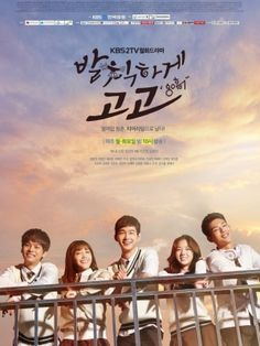 Phim Cố Lên Yeon Doo