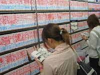How to Japan: What are 50 must read Japanese language learning websites?