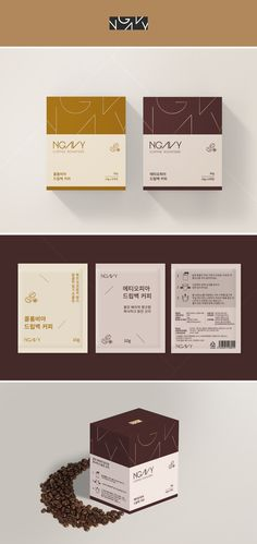various bg color & angles Honey Packaging, Fruit Packaging, Chocolate Packaging, Coffee Packaging, Cosmetic Packaging, Label Design, Box Design, Branding Design, Menu Design