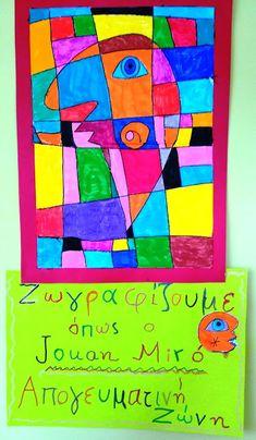 Art For Kids, Games, Children, Blog, Decor, Visual Arts, Art For Toddlers, Young Children, Art Kids