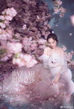 Ten Miles of Peach Blossom's Yang Mi and Mark Chao slay on the cover of Harper's Bazaar China Xiao Li, Eternal Love Drama, Peach Blossoms, Chinese Actress, Portraits, Harpers Bazaar, Flower Dresses, Asian Beauty, Sweet 15