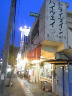 活気がある!沖縄市のハイウェイレストラン★豆腐チャンプルー500円♪