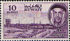 Kuwait 1959 Refinery Set SG 143 Scott 152 Fine Mint Other Arabian and British Commonwealth Stamps HERE!
