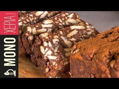 Chocolate log by Greek chef Akis Petretzikis. No mixer necessary for this quick and easy recipe to make a delicious, crunchy chocolate dessert with walnuts! Greek Sweets, Greek Desserts, Greek Recipes, No Bake Desserts, Delicious Desserts, Dessert Recipes, Yummy Food, Chocolate Log, Chocolate Desserts