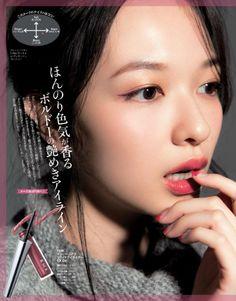 biteki10_2015-65