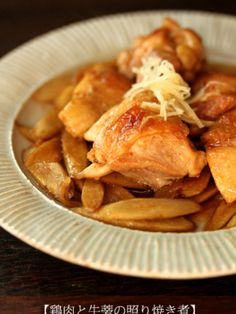 鶏肉と牛蒡の照り焼き煮】 by 越石直子   レシピサイト「Nadia ...