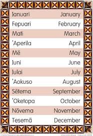 Months of the Year Samoan Bilingual Chart Tongan Culture, Polynesian Culture, Hawaiian Words And Meanings, Hawaii Language, Hawaiian Quotes, Samoan Food, Hawaii Life, Language Study, Thinking Day