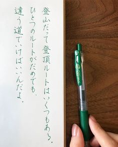 目標に対して、どうアプローチしていくかはその人次第。 どの方法が正解とか、なにが間違いとかないと思っています。 時間がかかっても目標に到達できればいい。 美しくなくてもいい。 それぞれの目標を達成することが大事 #と思っておるのだが #んー #どうでしょう #長嶋監督 #書 #書道 #硬筆 #ボールペン #ボールペン字 #手書き #手書きツイート #手書きpost #手書きツイートしてる人と繋がりたい #美文字 #美文字になりたい #calligraphy #japanesecalligraphy