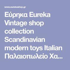 Εύρηκα Eureka Vintage shop collection Scandinavian modern toys Italian Παλαιοπωλείο Χανιά παιχνίδια κούκλες Vintage Dolls, Decor, Decoration, Antique Dolls, Decorating, Deco
