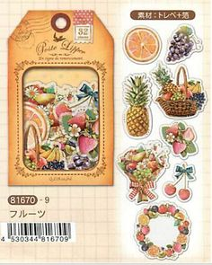 Japanese Qlia Seal Flakes Foiled Tracking Paper - Poste Lippee Fruits