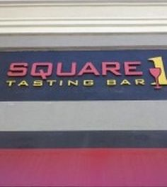 Square One Tasting Bar - Napa, California #Napa #California #StayNapa #hotel #inn #enjoy #fun #relax #pampered #NapaValley #wine #winery #winetasting #best #taste