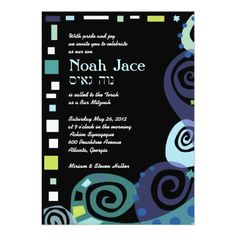 NOAH'S ARK Waves Bar Bat Mitzvah Invitation