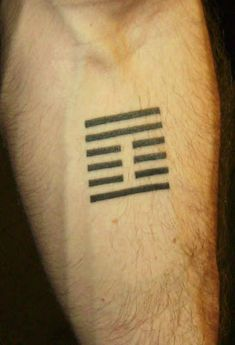 Storm Shadow's tattoo is a hexagram of the I Ching named 既濟 (jì ...