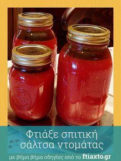 Η σπιτική σάλτσα ντομάτας είναι πολύ εύκολη να γίνει και θα σε προμηθεύει όλο το χρόνο με γεύση και μυρωδιά καλοκαιρινής ντομάτας. Δες πως θα την φτιάξεις! Healthy Cooking, Cooking Tips, Cooking Recipes, Greek Recipes, Veggie Recipes, Happy Foods, Sweet And Salty, Food Hacks, Tomato Sauce