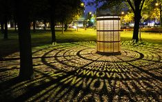 """The Intelligent Lighting Institute (ILI) of the Eindhoven University promotes itself with a creative fixture that projects """"INNOVATION"""" on the ground around it."""