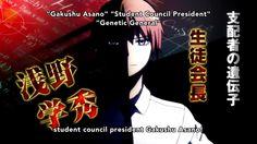 Gakushu Asano.