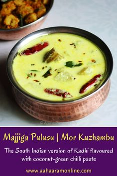 Majjiga Pulusu is the Andhra version of Kadhi. Called Mor Kuzhambu in Tamil Nadu, this version of Kadhi uses lots of vegetables and is flavoured with a coconut-green chilli paste.   #vegetarian #indianfood #andhrafood #indianfood #kadhi Andhra Recipes, Indian Food Recipes, Vegetarian Recipes, Chilli Paste, Curd Recipe, Green Chilli, Okra, Curries, Stew