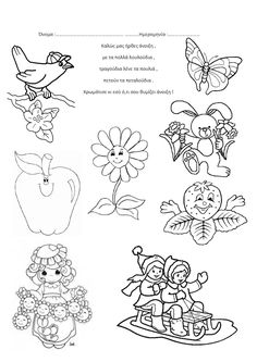 Ζήση Ανθή :Εκπαιδευτικό υλικό ,με ιδέες και δραστηριότητες για το νηπιαγωγείο . Ανοιξιάτικα φύλλα εργασίας για το νηπιαγωγείο Φύλλα ερ... Spring Crafts, Booklet, Kindergarten, Seasons, Drawings, Blog, Kids, Nursery, Education