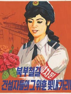 Art of the state: Pyongyang propaganda posters to be exhibited in China - News - Art - The Independent North Korea Tour, Fountain Pen Drawing, Kim Jong Il, Chinese Posters, Propaganda Art, Korean Peninsula, Political Art, Powerful Images, Korean Art