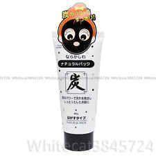 [ blackheads peel off mask ] Blackhead Peel Off Mask, Face Peel Mask, Clay Face Mask, Skin Mask, Diy Charcoal Mask, Charcoal Mask Benefits, Charcoal Peel Off Mask, Avocado Face Mask, Cucumber Mask