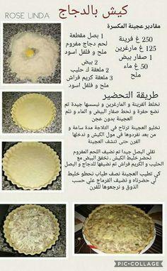 Recetas Ramadan, Ramadan Recipes, Crepe Recipes, Dessert Recipes, Morrocan Food, Homemade Croissants, Milk Cake, Yummy Food, Tasty