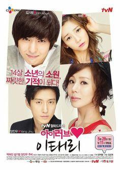 I Love Lee Tae Ri -done