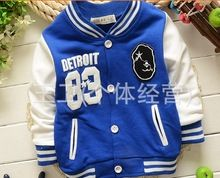 New Arrival Fashion Baby Kids Boys Children Cotton Cardigans Long Sleeve Jacket Shirts Long Sleeve