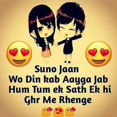 Its my wish....I miss my  love