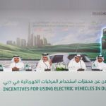 Dubai Supreme Council Of Energy Announces New Electric Car & Hybrid Incentives