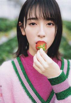 Idol, Kawaii, Japanese, Collection, Girls, Toddler Girls, Japanese Language, Daughters, Maids