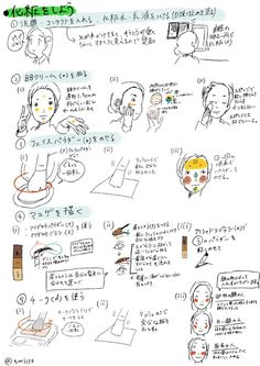 Pin by ゆうか on ヘア・ビューティー in 2019 M Beauty, Beauty Makeup, Hair Beauty, Asian Beauty, Japanese Makeup, Drawing Tips, Hair Designs, Make Up, Bullet Journal