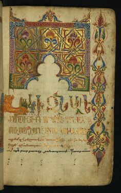 Head-piece and incipit for the Gospel of St. Mark Form: Full-page miniature Text: Holy Gospel of Jesus Christ, according to St. Mark W540