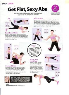 Tracy Anderson Cosmo Get Flat, Sexy Abs