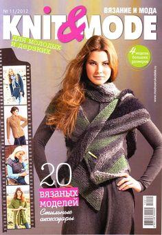 Knit &38; Mode 2012 № 11