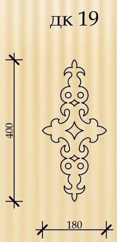 Каталог / Тульский узор Stencils, Stencil Templates, Stencil Patterns, Stencil Designs, Metal Art, Wood Art, Design Elements, Design Art, Metal Embossing