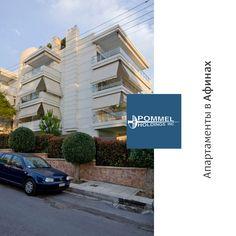 Двухуровневый апартамент 160 M2 находится в районе Вула, в южном пригороде Афин ☀️.  Квартира расположена на первом (80,58 м2) и втором (78,5 м2) этажах четырехэтажного здания.  Апартаменту принадлежит сад 195 м2. Имеется разрешение на постройку бассейна. Год постройки здания 2008.  Стоимость: € 530'000  Компания 🇬🇷 Pommel Holdings Inc. @pommel.holdings  Строительство вилл и домов в Греции у моря 🏊 на земельных участках, принадлежащих компании. Участки под строительство находятся в…
