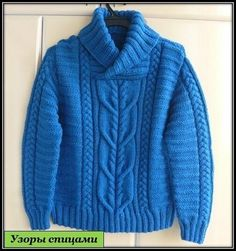 Ich Kontaktierte Den Dritten So Einen Pu - Diy Crafts Baby Knitting Patterns, Baby Cardigan Knitting Pattern, Everyday Outfits Simple, Trendy Outfits For Teens, Crochet Hats For Boys, Knitting For Kids, Boys Sweaters, Casual Sweaters, Pull Bebe