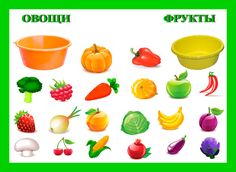 ЛЕТО - Babyblog.ru House Drawing For Kids, College Crafts, Diy And Crafts, Crafts For Kids, Pre Writing, English Food, Reggio Emilia, Speech Therapy, Preschool Activities