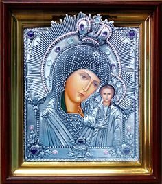 Икона Божией Матери «Казанская». Сертификат 54