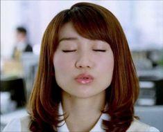 画像集 大島優子 Kiss Face, Pro Life, Asian Woman, Bring It On, Lips, Japanese, Beauty, Beautiful, Women