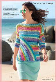 Ivelise Feito à Mão: Blusa Em Crochê Colorido
