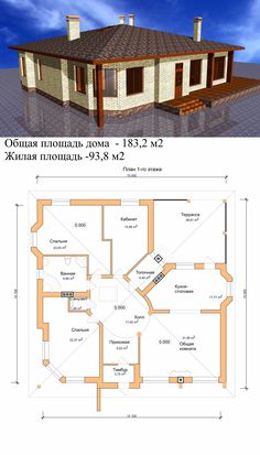 House Layout Plans, House Layouts, House Plans, House Construction Plan, House Furniture Design, Kitchen Room Design, Pent House, Plan Design, Modern House Design