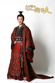 chinese hanfu (emperor I think)