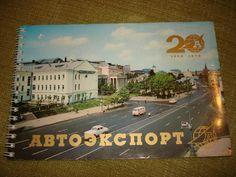 Блокнот Автоэкспорт 20 лет 1956 1976 Мегараритет