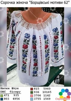 Crochet Blouse, Smocking, Cross Stitch, Long Sleeve, Ali, Sleeves, Women, Fashion, Dressmaking
