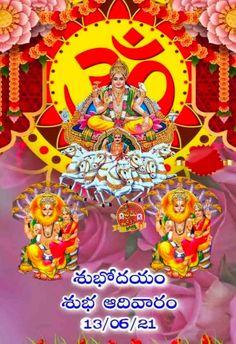 Sunday Images, Hindu Art, Good Morning, Symbols, Buen Dia, Bonjour, Good Morning Wishes, Glyphs, Indian Art