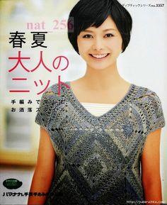 lady boutique series no 3357 2012 Crochet Shirt, Crochet Cardigan, Knit Crochet, Grannies Crochet, Irish Crochet, Crochet Magazine, Knitting Magazine, Knitting Books, Crochet Books